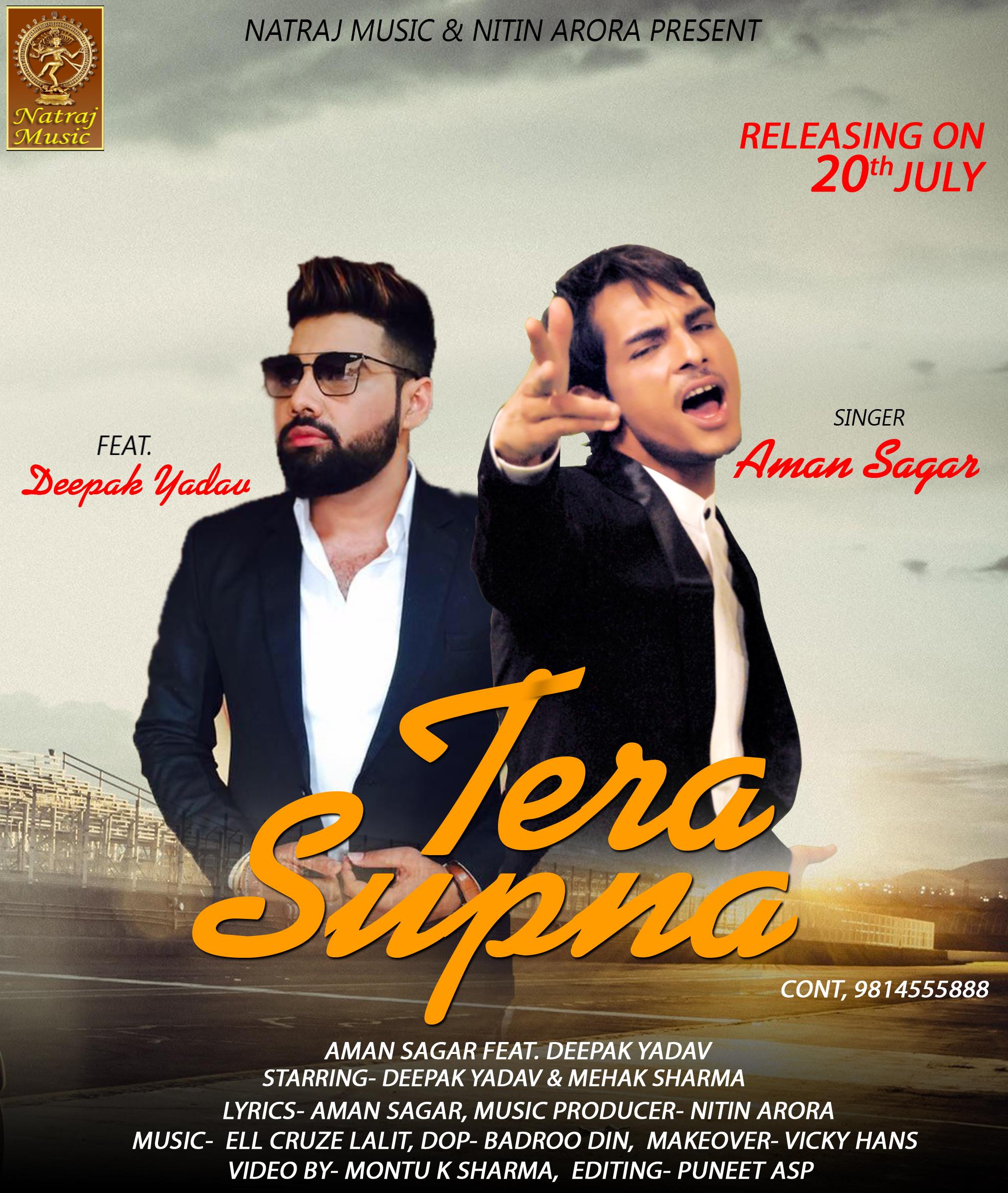 Natraj Music Company - Tera Supna Latest Punjabi Song COMING